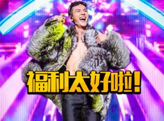 现场换裤子,陈伟霆在出道以来的第一场演唱会上搞了大事情!