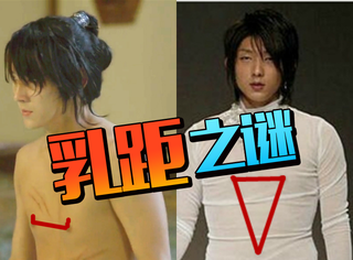 看了韩版《步步惊心》的沐浴戏,发现李准基的乳距果然是谜