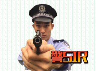 负责G20安保的警察小哥也太帅了吧?我要去扎丸子头闯安检了!