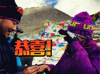 祝福!谭维维男友在海拔5600米的西藏神山求婚成功!