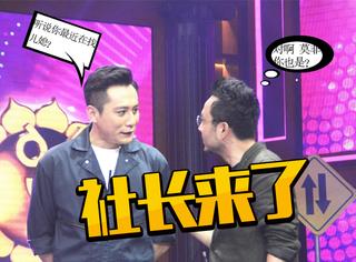 与谢娜分手10年,刘烨终于上了湖南台的综艺,顺便再结个亲家