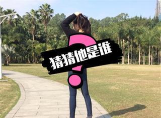 """【猜猜TA是谁】她曾因撒谎被叫""""假腿"""",曾被传退团"""