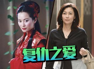 原来15年前,古龙就拍过中国版《贤者之爱》,更毁三观!