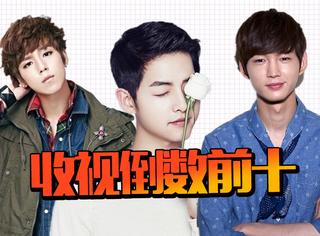 史上收视率最低的10部韩剧,快看看你追过哪部?