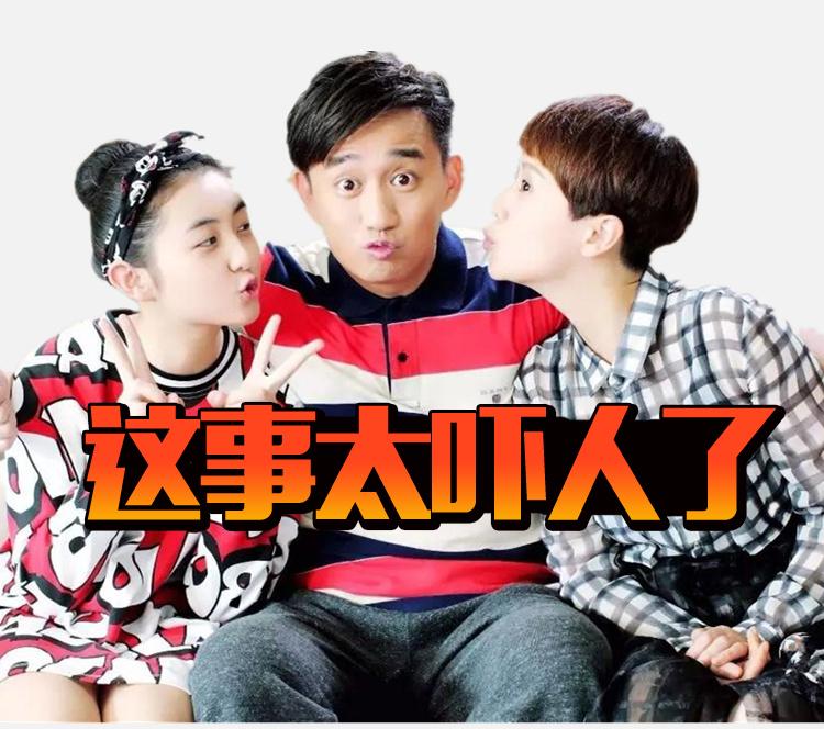 张子枫幻想的王俊凯不是人?原来《小别离》竟是个恐怖片!