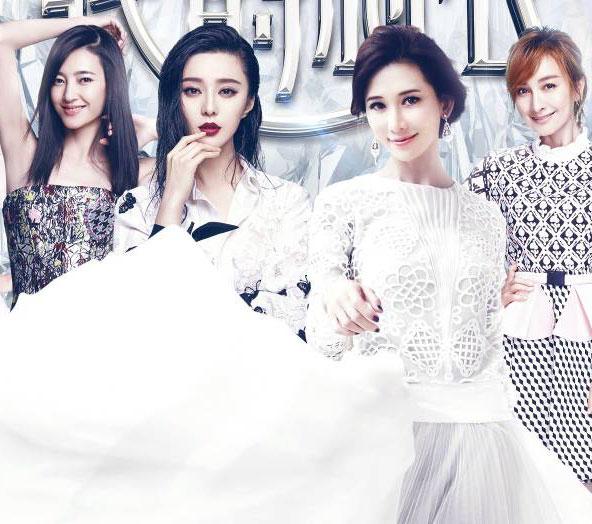 """范冰冰、林志玲、王丽坤…这些女神们同框""""变脸史""""比穿新衣更有看点!"""