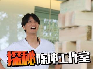 我和陈坤撸了次串儿,发现他原来可爱得像个小孩!