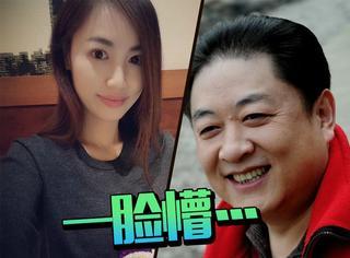 55岁演员刘斌被传小18岁妻子出轨,所以到底关马蓉什么事?