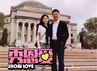 结婚一周年啦!奶茶妹刘强东重返哥大晒亲密合照