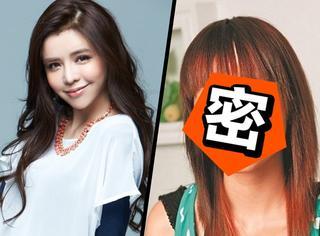 13年换了5张脸,台湾宅男女神李毓芬被质疑又整了?