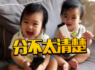 大家来找茬!林志颖家的双胞胎Jenson和Kyson,你能分清谁是谁么?