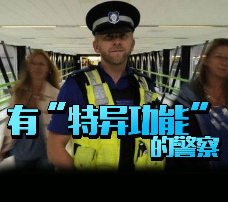 通过屁股上的绒毛,脸上的小胎记就能认出罪犯,这警察有点小牛啊