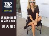 【买买买】还惦记Chanel的珍珠鞋?这双火爆ins的鞋可比它潮多了!