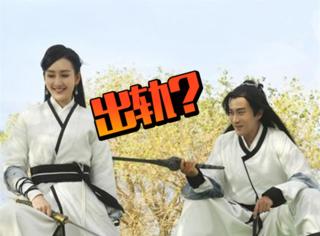 """最新消息!继刘恺威否认出轨传闻后,王鸥回应称""""怎么可能?"""""""