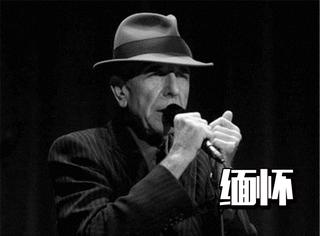 李健的偶像,82岁歌手莱昂纳德·科恩去世