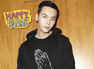 【今天TA生日】陈伟霆:我最大的成就就是拥有你们