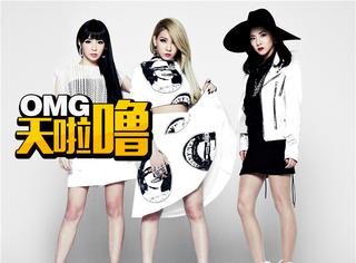 YG公司丢下两颗重磅炸弹,2NE1解散、南太铉退出