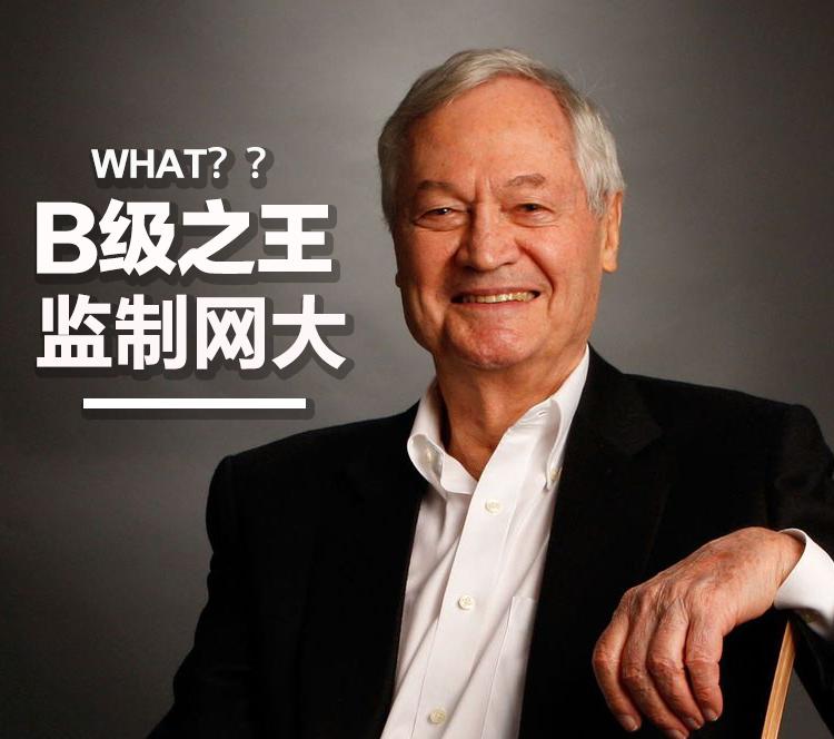 """昆汀的爱豆,卡梅隆的师傅,这位美国""""B级片之王""""要中国监制网大?"""