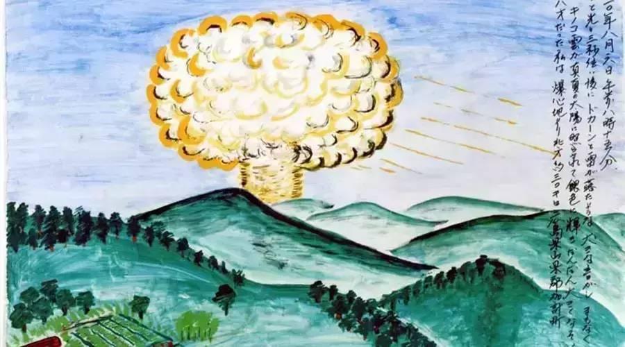70年前的今天,原子弹在广岛