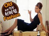 时尚圈今年流行的那么多单品,居然都是赫本曾经玩儿剩下的!