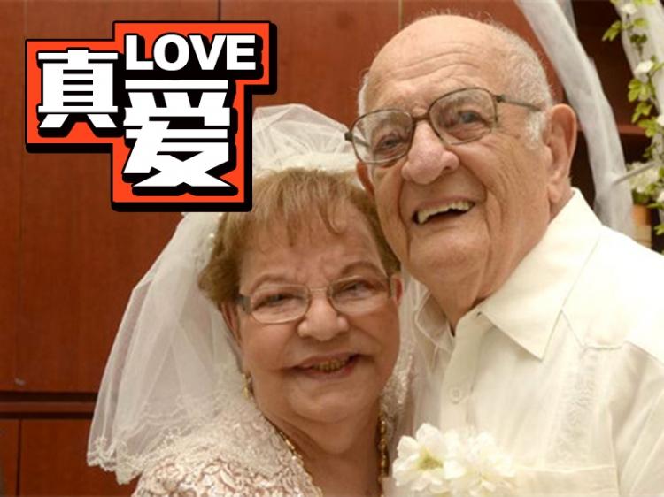 一辈子不打算结婚的老奶奶,却在80岁的时候遇见了真爱