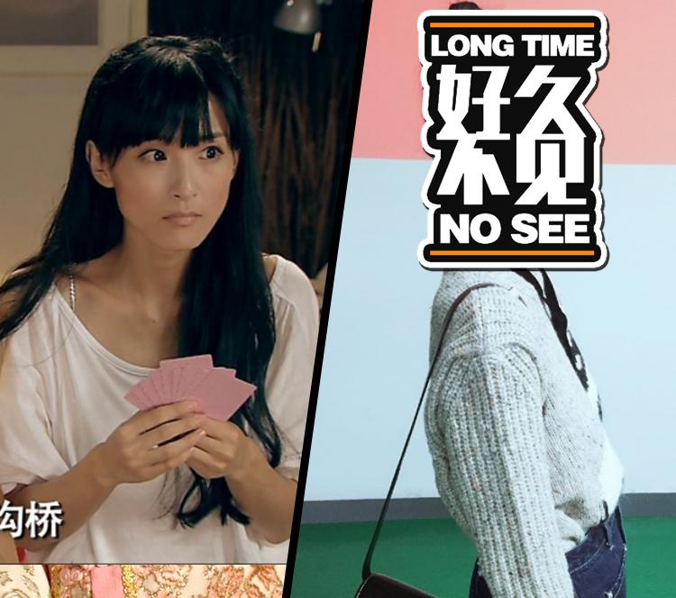 【好久不见】《爱情公寓》里的林宛瑜,现在长这样了!