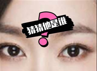 【猜猜TA是谁】她是张翰、王凯的同学  旗袍造型广受好评