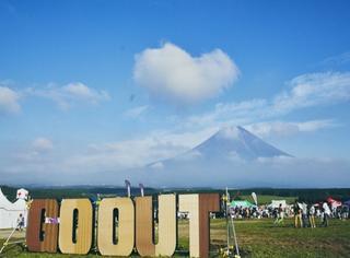 今年日本GO OUT露营活动豪车现场直击,另外还有很多对新人现场结婚噢