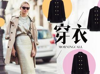 【穿衣MorningCall】帅气又有女人味的双排扣大衣,才是这个冬天必备的大衣!