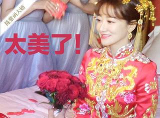 演了那么多古典美人的陈紫函,穿上中式新娘服果然美出天际了!