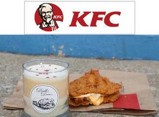 肯德基进军时尚圈,指甲油、脆皮防晒霜、炸鸡香氛蜡烛!是你牛!