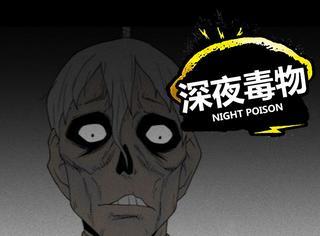 【深夜毒物】一夜七次之强制执行计划