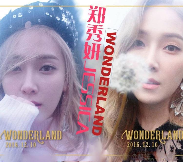 郑秀妍12月浪漫回归乐坛!新歌MV让她真正做了一次冰山公主!