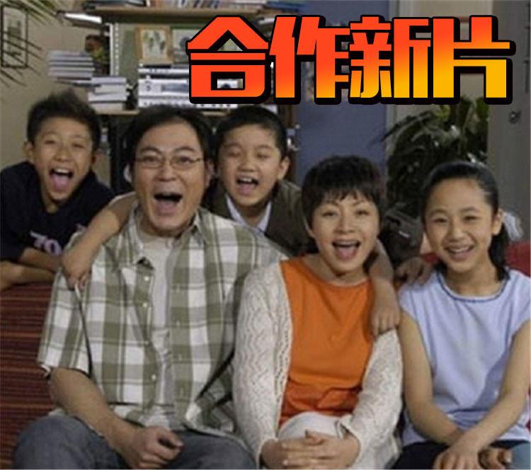 """终于等到《家有儿女》""""一家五口""""再合作,刘星竟当上警察!"""