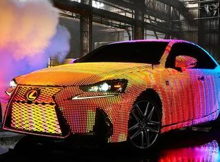 雷克萨斯出了款LED新车,感觉眼睛要被闪瞎了