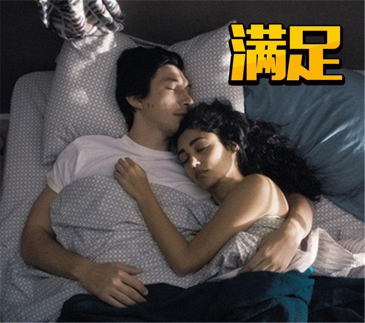 """【一张床照猜电影】性格迥异,""""同床异梦"""",但我仍愿意为你写诗!"""