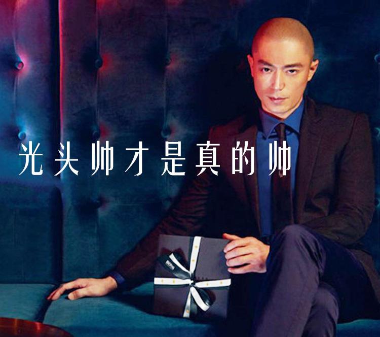 """霍建华、吴亦凡、陈晓为作品牺牲""""颜值"""",光头造型时髦极了!"""