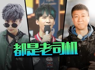 2016综艺节目中最污段子Top10,来不及了快上车!