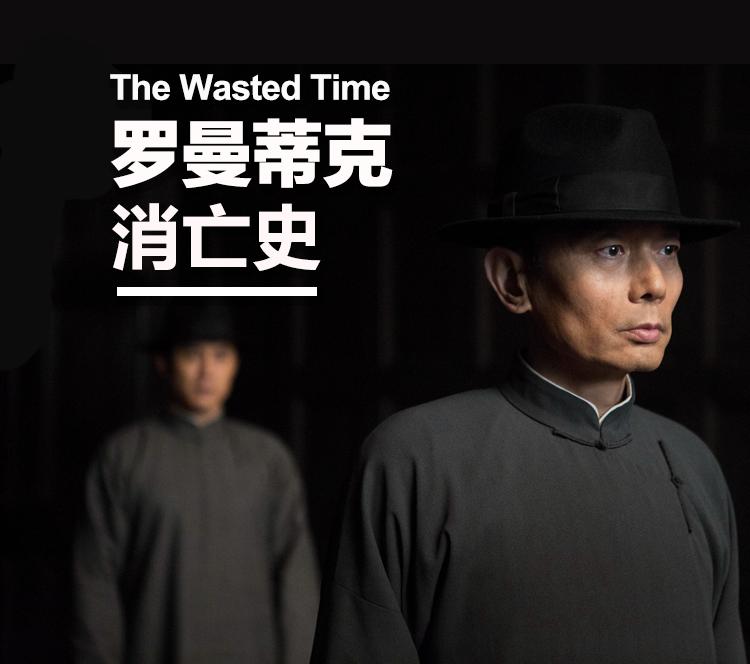 破处、性奴与日本投降,这部电影把浪漫破碎后的寂寞拍成了史诗