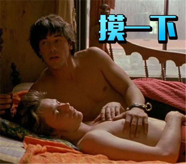 【一张床照猜电影】男妓爱上富二代,但他眼里只有权势与姑娘