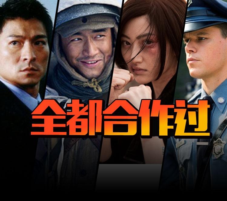 景甜曾击毙张涵予、刘德华达蒙演过同一人,《长城》演员都好熟!