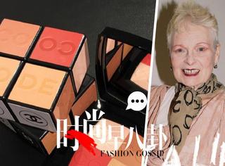 【时尚早八卦】Chanel新季上什么?彩妆魔方玩具!中国当代艺术跨界时尚环保年度大展上海开展!