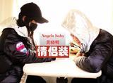 Angelababy探班黄晓明,小两口的情侣羽绒服宋佳、范冰冰、谢娜也穿过!