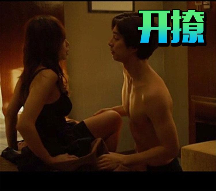 【一张床照猜电影】孔刘开撩有夫之妇,首次尝试19禁激情床戏