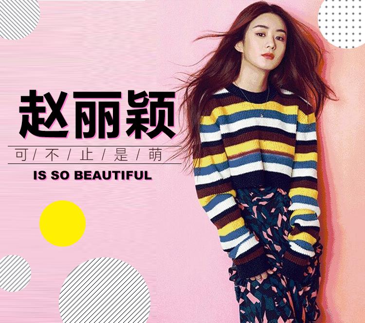 谁说赵丽颖只有萌萌哒,不一样的风格不一样的美!