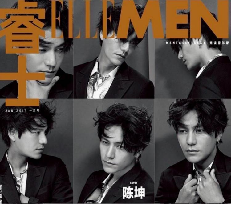 陈坤时隔两年再登杂志开年封,酷劲儿依然,眼神更撩人!