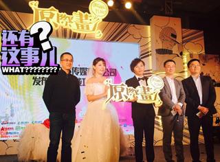 TF创始人联合SNH48投资人搞事情,打破二三次元的养成偶像你要来当吗?