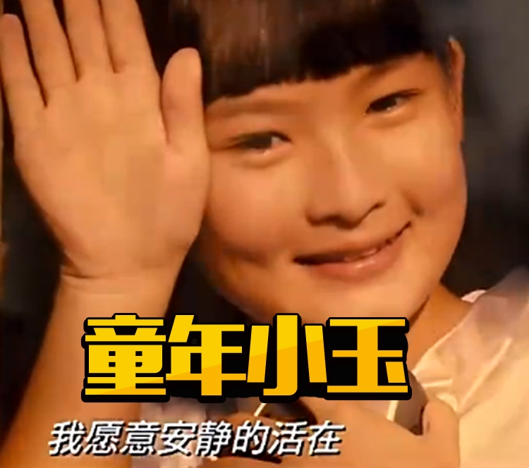 王家卫认为杨颖和章子怡长得像?你看她俩都用同一个女孩演童年!