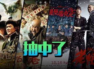 知道大陆电影在台湾上映要抽签吗?今年竟有神秘的景甜电影中签