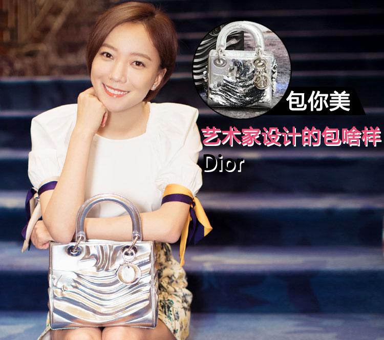【包你美】王珞丹、景甜都爱上这款艺术家设计的包,原来真有靠内在取胜的包包!